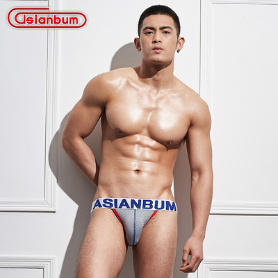 Asianbum2018新款冰爽冰丝T三角内裤男性感低腰撞色大囊袋丁字裤