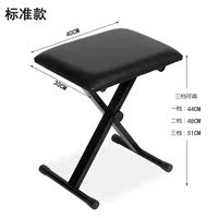 Easy collapsible bench electronic piano stool electric piano stool chair guzheng stool erhu stool piano stool guitar stool