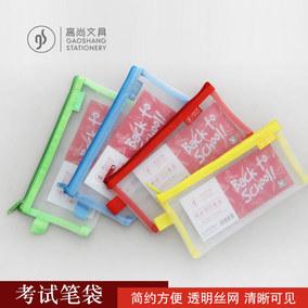 高尚A6文件袋 透明票据袋网袋简约小号尼龙丝收纳袋学生考试笔袋