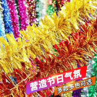 New Year's decorations, ribbons, flowers, strips, tops, spring festival, annual meeting, kindergarten classroom scene layout