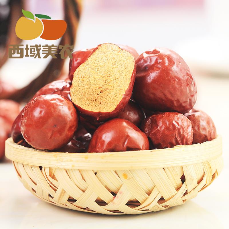西域美农红枣小胖枣500g*3新疆特产和田骏枣和田大枣红枣包邮3斤