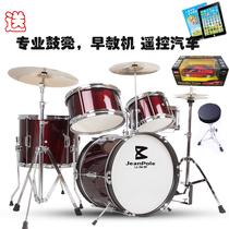 哑鼓板颜色可选鼓垫套装寸哑鼓垫8架子鼓练习哑鼓WOSHION