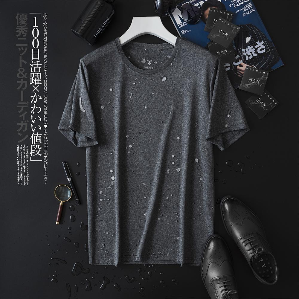 全能黑科技T恤男MILMUMU防水防污圆领半短袖透气速干运动大码冰爽