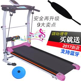 包邮新款双轮迷你机械跑步机可折叠走步机家用走跑机健身器材正品图片