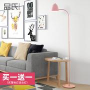 品氏 落地灯卧室客厅沙发书房茶几立式台灯 北欧简约现代创意浪漫