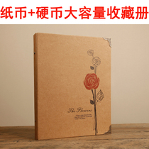 RMB issued 70 anniversary 50 yuan commemorative banknote coin collection kraft paper large capacity 240 banknotes foreign Protection book reform and opening 40 anniversary Lunar New Year dog pig coin set coins