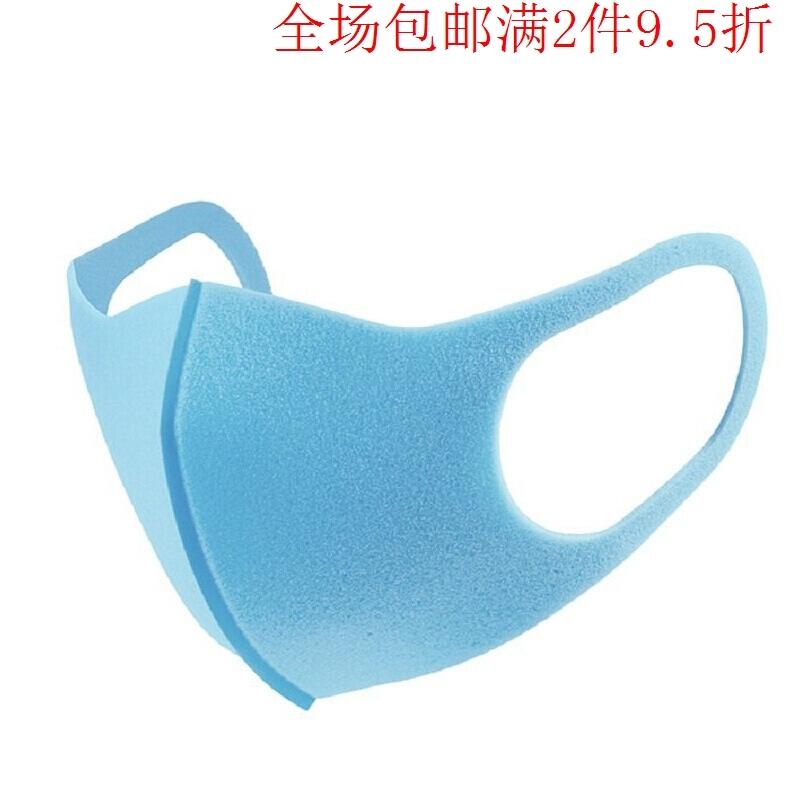 日本进口口罩防尘防晒防雾霾pm2.5 儿童款3枚装 可清洗
