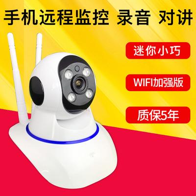 無線wifi監控攝像頭手機遠程監控一體機語音對講高清室內監控器領取優惠券