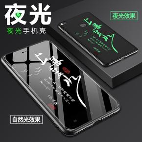 小米mix2手机壳全包防摔max2硅胶mix2s个性创意max潮男女款磨砂套