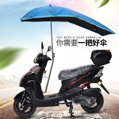 電動車雨傘遮陽傘黑膠防紫外線遮雨防曬踏板摩托電瓶自行車雨棚擋誰買過的說說