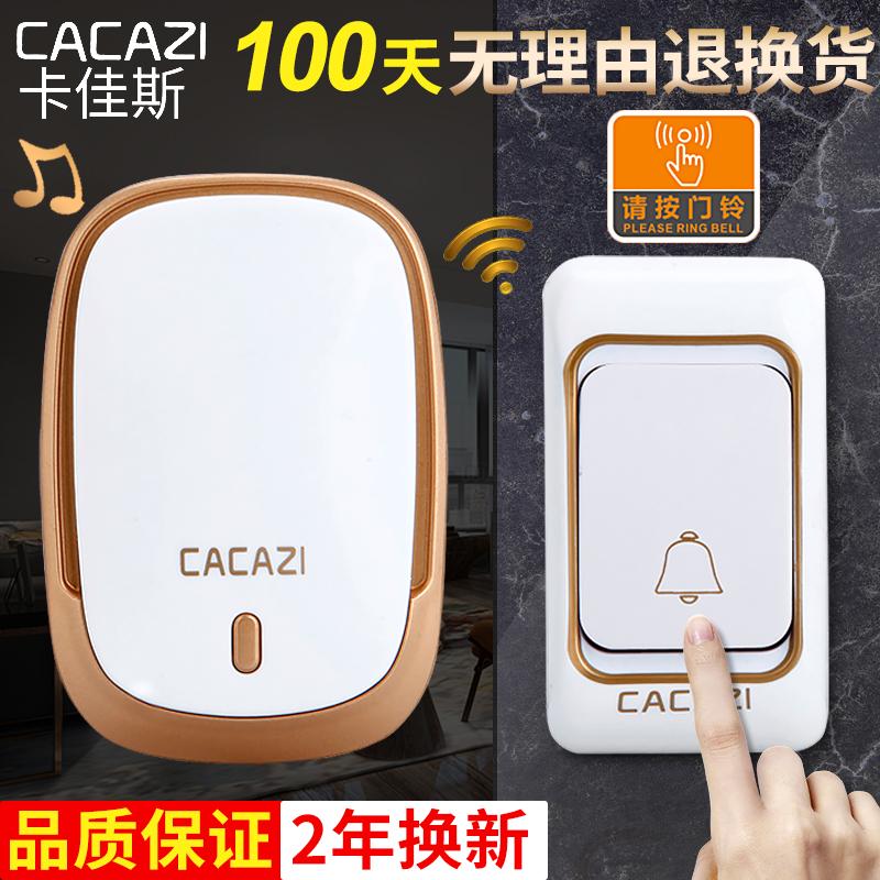 门铃无线家用 远距离无线门铃不用电池一拖二拖一电子遥控 呼叫器