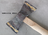 Tungsten steel axe knocking cement wall cement floor axe chopping stone axe double-sided axe with wooden handle land