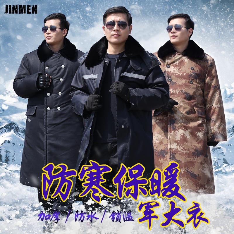Камуфляжные куртки / пальто Артикул 563011195769