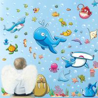 可移除卡通墙贴儿童房间幼儿园卧室装饰贴画墙纸自粘浴室玻璃贴纸