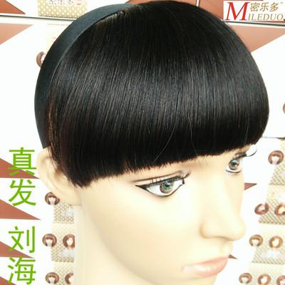 假刘海发箍刘海真发女假发片遮盖白发自然隐形无痕齐刘海假发头帘
