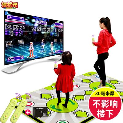 舞狀元30MM無線新款雙人兩用電視跳舞毯  家用親子重力體感跳舞機性價比高嗎