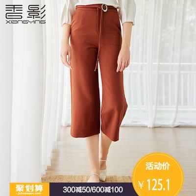 高腰七分褲女 香影2018秋裝新款時尚原宿純色顯瘦休閑直筒闊腿褲