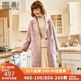 香影双面呢大衣女2019新款秋冬流行羊毛呢子修身中长格子毛呢外套