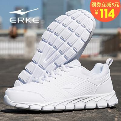 鸿星尔克男鞋白色运动鞋冬季新款轻便休闲跑鞋男士耐磨减震跑步鞋