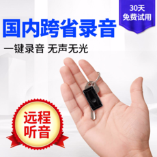 Recording pen professional HD noise reduction genuine mini mini student conference ultra small long forensics remote listening