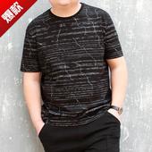 夏新款圆领短袖T恤加肥加大码男士青年条纹印花半袖宽松潮胖子装t