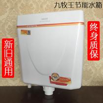 家用卫生间双按式卫浴水箱新品静音塑料冲水冲洗高水箱大容量进冬