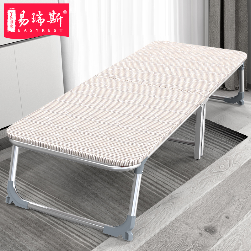 易瑞斯折叠床板式单人家用成人午休床办公室午睡床简易硬板木板床