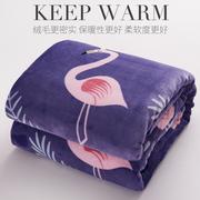 法兰绒毛毯加厚珊瑚绒毯子冬季床单垫小被子双人单人学生宿舍午睡