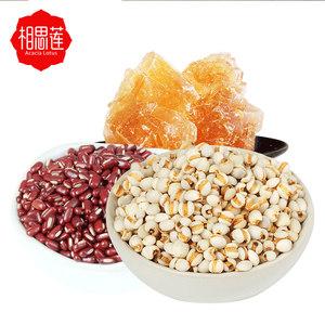 相思莲 薏米赤小豆黄冰糖 杂粮组合1500g薏米赤豆粥 八宝粥 原料