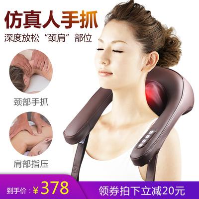 日峰顿挫式按摩披肩颈肩按摩器揉捏捶打多功能披肩按摩器颈部热敷