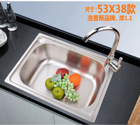 Thick 304 stainless steel sink single slot drawing size sink kitchen sink sink sink wash basin