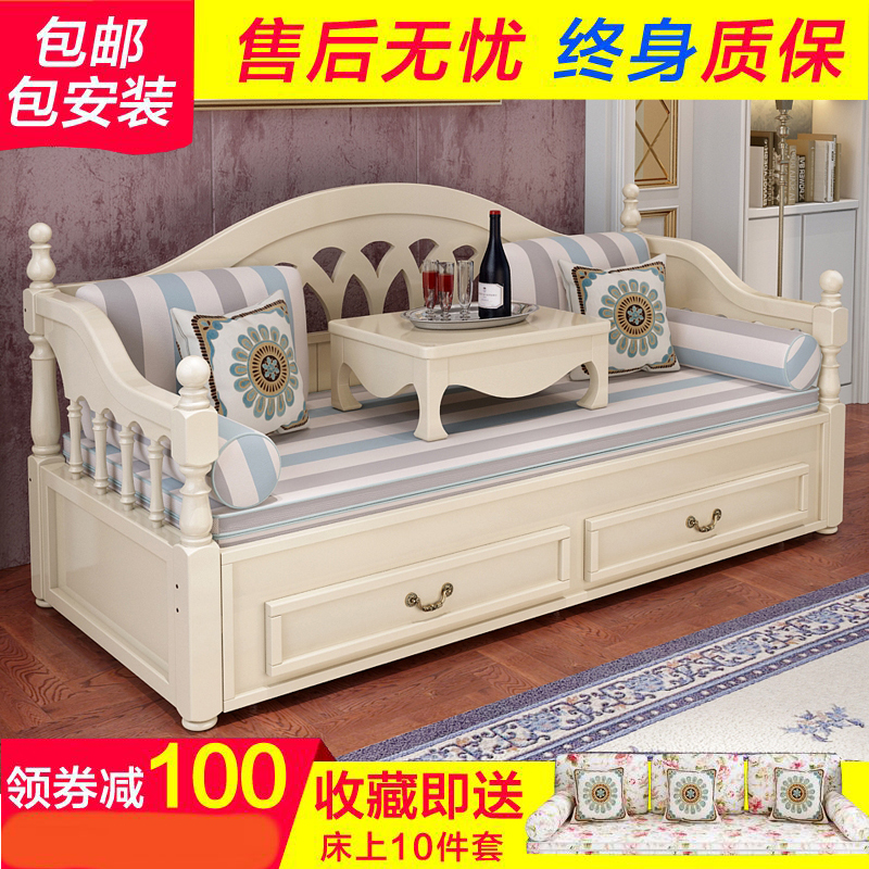 欧式折叠沙发床欧式