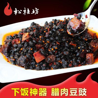 松桂坊豆豉 湖南土特产腊肉豆鼓私房菜成品菜食品小吃218g