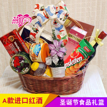 New Year Spring Festival food gift basket Imported red wine delivery company Beijing Shenzhen Shanghai Guangzhou National City Express
