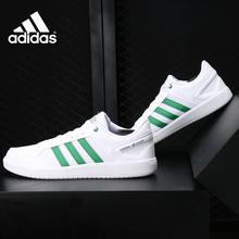 阿迪达斯正品 休闲运动透气男子网球鞋 Adidas ALL COURT DB0397