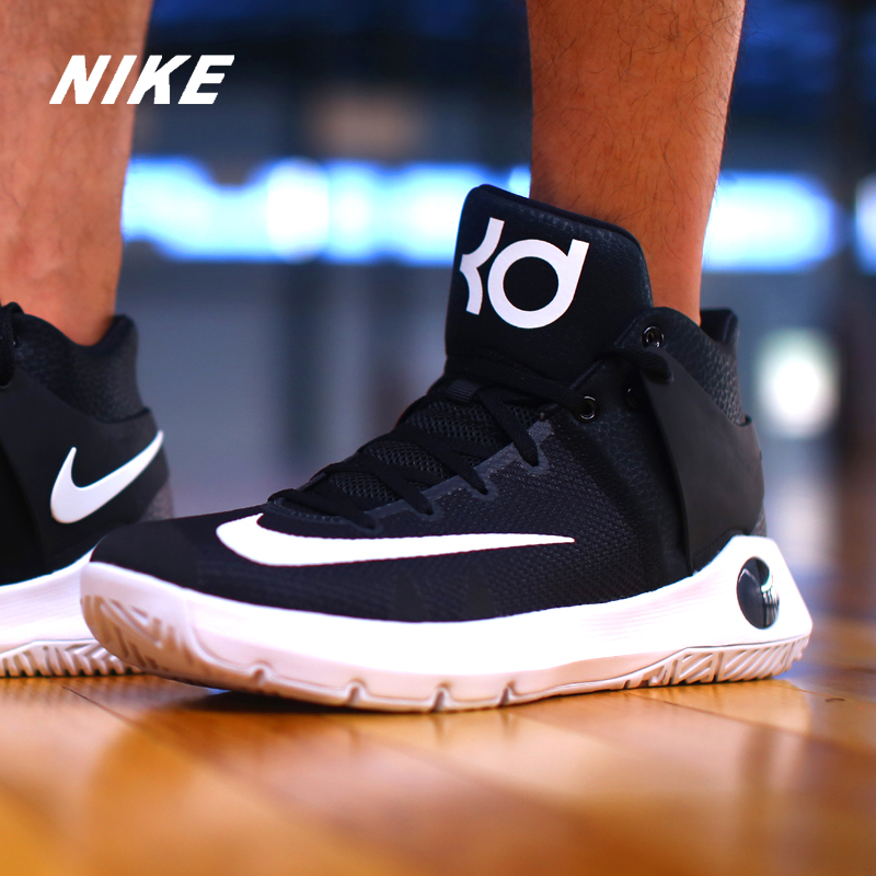 Nike/耐克正品NIKE KD TREY 5 IV杜兰特5 XDR男运动篮球鞋844573