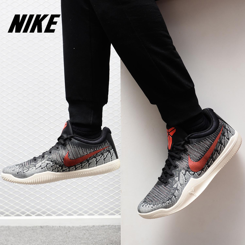 Nike/耐克正品 MAMBA Rage EP KOBE科比曼巴精神4代篮球鞋908974