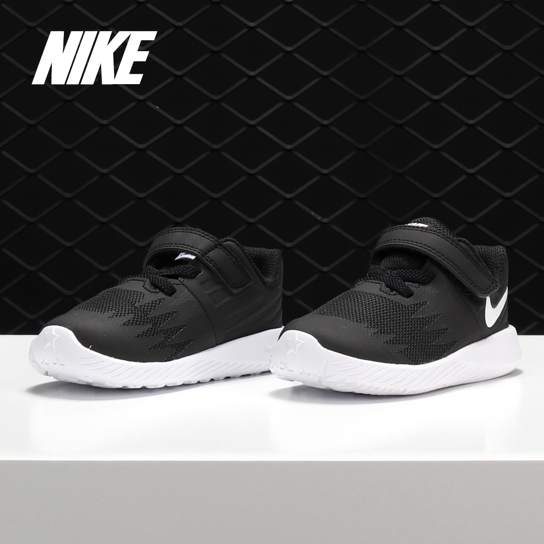 Nike/耐克正品STAR RUNNER (TDV) 休閑運動跑步男女嬰童鞋907255