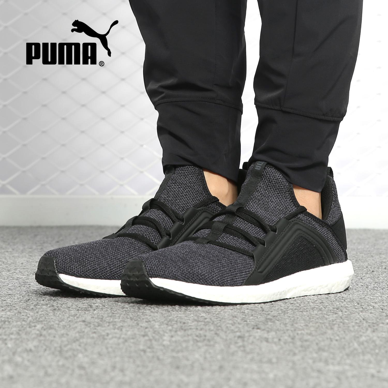 Puma/彪马正品2019秋季新款 NRGY爆米花女子休闲运动跑步鞋190373