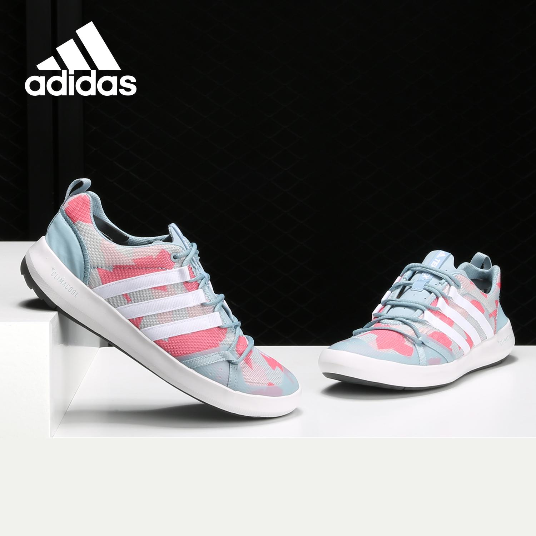 Adidas/阿迪达斯正品2019新款透气溯溪户外速干男子涉水鞋 BB6104
