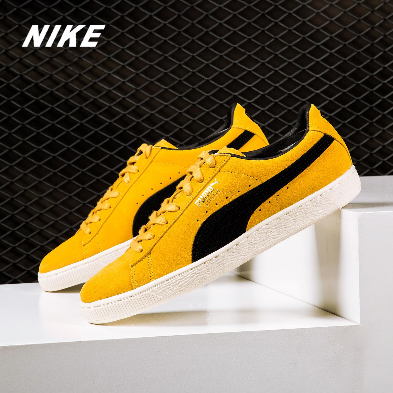 彪马男鞋PUMA2018新款SUEDE CLASSIC麂皮经典运动休闲板鞋365587