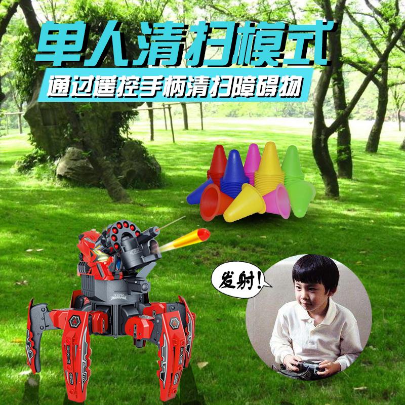 小熊儿童智能多功能双人对战遥控机器人亲子互动男孩射击玩具