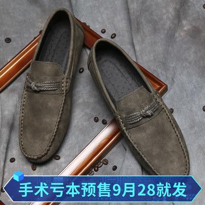 2018新款豆豆鞋男韩版百搭个性夏季男鞋驾车鞋舒适套脚懒人鞋