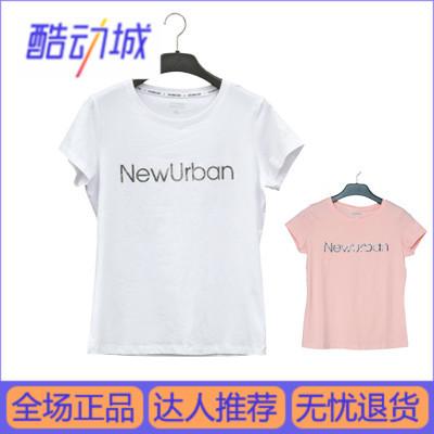 特步正品短袖T恤女装2018夏季新款轻薄吸汗运动跑步982328 012391
