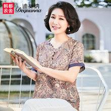 迪葵纳妈妈装2019夏装新款中年女上衣中老年女装印花T恤FQ8377