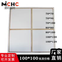 100纯棉混纺亚麻画布框工厂直销批发空白丙烯油画画框80油画框