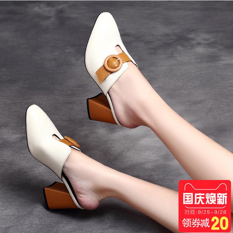 包頭女鞋夏季高跟拖鞋