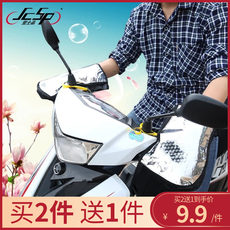 Summer electric motorcycle sunscreen gloves battery car sunscreen handlebar waterproof protective hand men and women breathable thin section