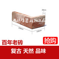 Antique Promotions Old Red Bricks Old Bricks Retro Wall Bricks Corner Corner Indoor and Outdoor Decorations Environmental Factory Direct
