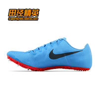 Su Bingtian 9.92 Asian Games record! Nike Superfly Elite track and field elite professional sprint spikes